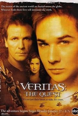 Постер фильма Veritas: В поисках истины (2003)