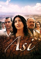 Аси (2007)