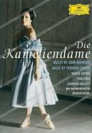 Фредерик Шопен - Дама с камелиями (Гамбургский балет) (1987)