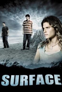 Постер фильма Поверхность (2005)