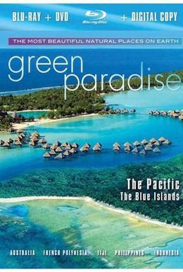 Постер фильма Тропический рай (2009)
