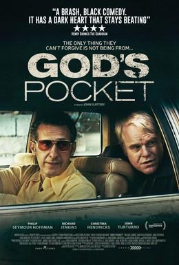 Постер фильма Божий карман (2014)