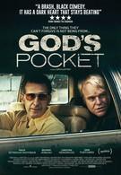 Божий карман (2014)
