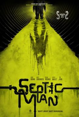 Постер фильма Гнилой человек (2013)