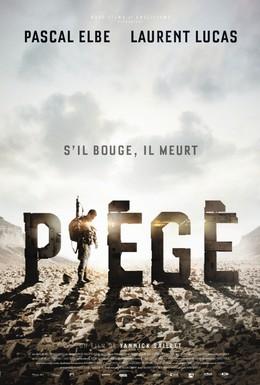 Постер фильма Захваченный (2014)