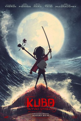 Постер фильма Кубо. Легенда о самурае (2016)