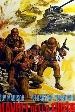 Постер фильма Дьяволы войны (1969)