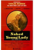 Молодая леди Чаттерлей (1977)