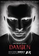 Дэмиен (2016)