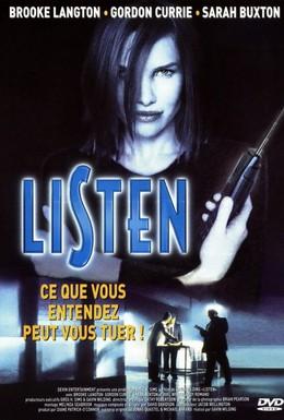 Постер фильма Алло (1996)