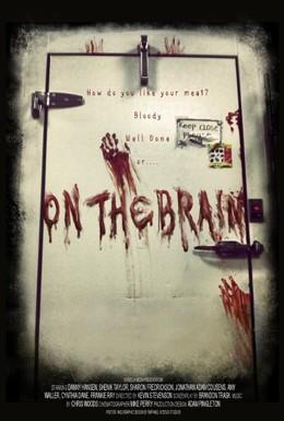 Постер фильма В мозгу (2016)