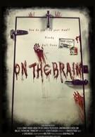 В мозгу (2016)