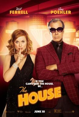 Постер фильма Дом (2017)