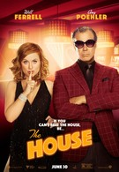 Дом (2017)