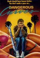 Опасные повороты (1988)