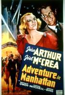 Приключения в Махэттене (1936)