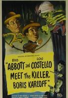 Эбботт и Костелло встречают убийцу Бориса Карлоффа (1949)