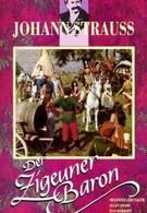 Цыганский барон (1975)