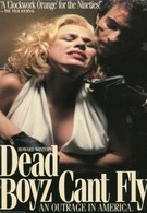 Мертвые не летают (1992)
