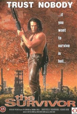 Постер фильма Побег с Земли (1998)