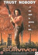 Побег с Земли (1998)