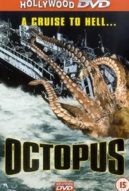 Постер фильма Щупальца (2000)