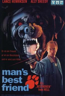 Постер фильма Лучший друг человека (1993)