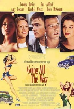 Постер фильма Попутчики (1997)