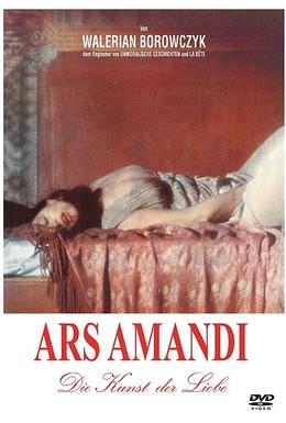 Постер фильма Арс-Аманди, или Искусство любви (1983)
