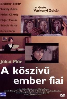 Постер фильма Сыновья человека с каменным сердцем (1965)