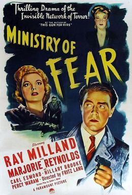 Постер фильма Министерство страха (1944)