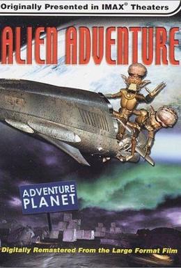 Постер фильма Приключения инопланетян 3D (1999)