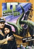 Это прибыло со дна моря (1955)