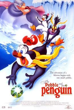 Постер фильма Хрусталик и пингвин (1995)