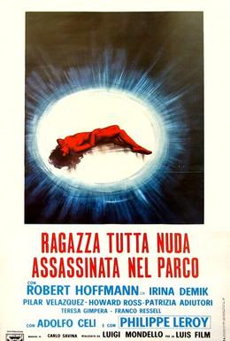 Постер фильма Голая девушка убита в парке (1972)