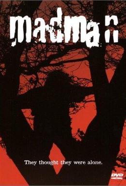 Постер фильма Безумец (1981)