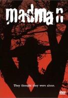 Безумец (1981)