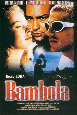 Постер фильма Бамбола (1996)