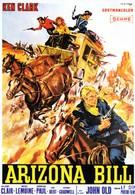 Дорога к Форту Аламо (1964)