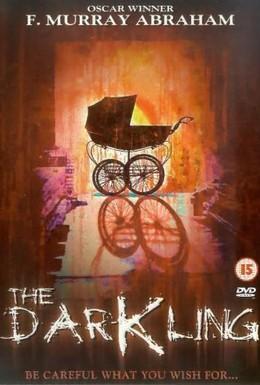 Постер фильма Затмение (2000)