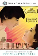 Свет моих очей (2001)