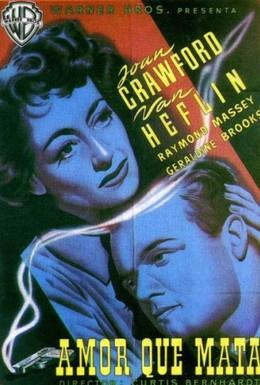 Постер фильма Одержимая (1947)