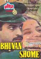 Бхуван Шом (1969)