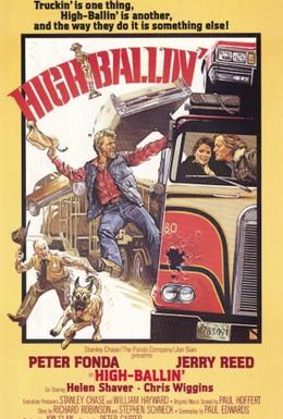 Постер фильма Крутые водилы (1978)