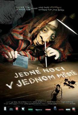 Постер фильма Однажды ночью в одном городе (2007)