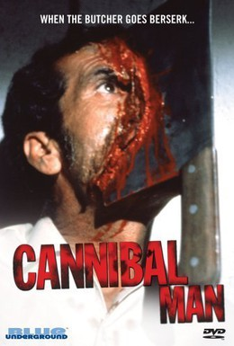 Постер фильма Неделя убийцы (1972)