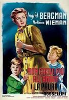 Я больше не верю в любовь (1954)