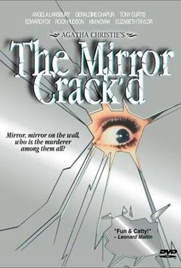 Постер фильма Зеркало треснуло (1980)