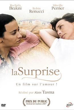 Постер фильма Сюрприз (2007)
