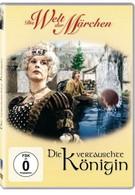 Подмененная королева (1984)